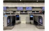 ニュース画像:ANA、成田で顔認証技術による搭乗手続き「Face Express」運用へ