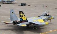 ニュース画像:小松基地航空祭、2021年も中止