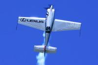 ニュース画像:室屋選手、新潟で「大空を見上げよう」 きょう8カ所へ飛来
