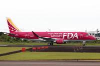 ニュース画像:FDA、9〜10月に茨城発着4箇所にチャーター便 高知行きは初