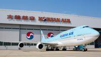 ニュース画像:大韓航空、747-400をロケット発射母機に 研究開発に着手