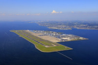 ニュース画像:中部国際空港、常滑市とゼロカーボン宣言実現で協定