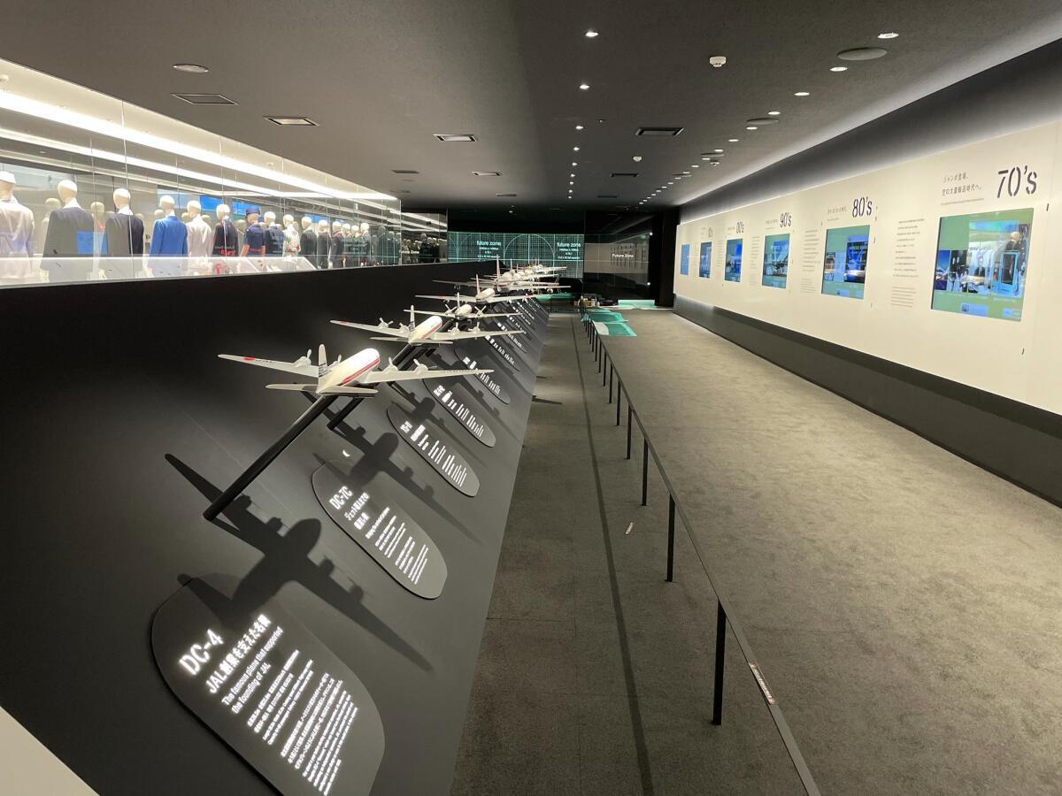 ニュース画像 1枚目:JAL工場見学スカイミュージアム デジタルアーカイブズ