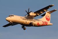 ニュース画像:JAC、7月31日にATR42で鹿児島発着 夕日を眺める遊覧チャーター