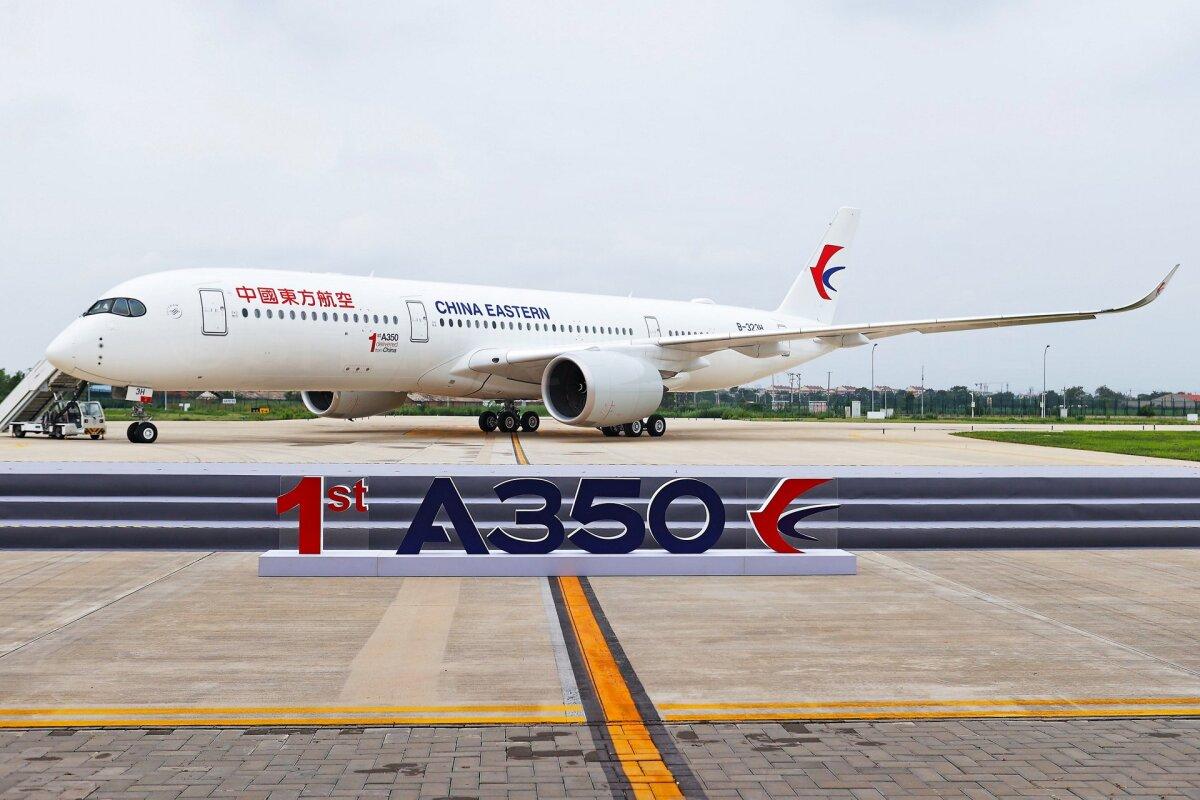 ニュース画像 1枚目:中国東方航空に引き渡しされた天津工場で完成された初のA350