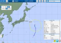 ニュース画像:台風8号、関東北部から東北地方に接近 スカイマークが航空券変更に対応
