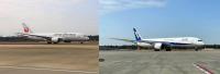 ニュース画像:ANA・JALの2021年お盆期間、予約数は19年比国内線4割・国際線1割