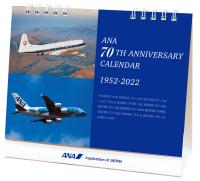 ニュース画像:2022年ANAカレンダー、予約開始 70周年で名機と現役機が同時に楽しめる