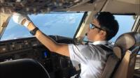 ニュース画像:JAL、自社養成パイロット・インターンシップ エントリー開始