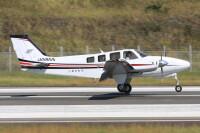 ニュース画像:朝日航空、八尾空港に勤務する運航乗務員を募集