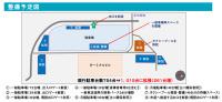 ニュース画像:釧路空港、駐車場改良・拡張工事 754台から1,015台にスペース増