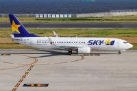 ニュース画像:スカイマーク、宮古・下地島線の航空券プレゼント Twitterキャンペーン
