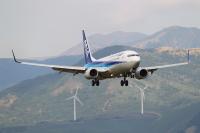 ニュース画像:熊本空港、フォトコン2021開催 8月末まで作品募集