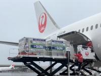 ニュース画像:郵船ロジスティクス、JAL・ANA協力でコロナ・ワクチンをアジア各国へ輸送