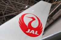 ニュース画像:【あの日あの機体】JAL「JA8119」、御巣鷹山に墜落と安全への取組