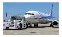 ニュース画像:ANA、定期便出発までの作業などグラハン裏側紹介オンラインツアー