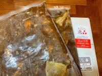 ニュース画像:JAL特製オリジナルビーフカレー、8月の販売スタート 在庫無くなり次第終了