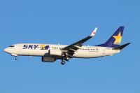 ニュース画像:スカイマーク、9月運航率は72.8%に低下 コロナ感染拡大受け