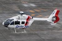 ニュース画像:セントラルヘリコプターサービス、国内初H145//BK117「D-3」導入