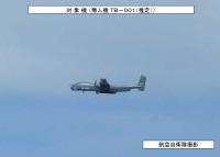 ニュース画像:クイーン・エリザベス空母打撃群・USSアメリカに陸自ヘリ搭載「いせ」合流