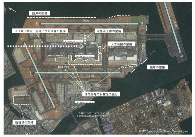ニュース画像 1枚目:令和4年度予算による羽田空港拠点空港整備
