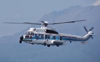 ニュース画像:海上保安庁・第十一管区、H225ヘリコプター配備へ 新たな愛称募集