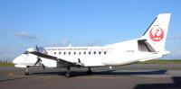 ニュース画像:北海道エアシステムの初号機、ラストフライトは9月7日に変更