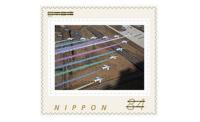 ニュース画像:ブルーインパルス・オリンピック関連切手、好評で9月14日まで受注販売