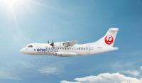 ニュース画像:北海道エアシステムの3機目のATR、世界初のワンワールド塗装機に