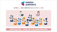 ニュース画像:神戸空港、スタッフ2名・ロボット10体を遠隔操作 案内・接客の実験