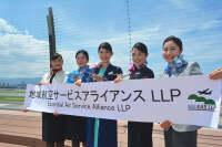 ニュース画像:九州のリージョナルエアライン、ANAとJALの垣根を越えて連携始動 SNS活用
