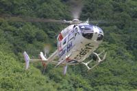 ニュース画像:セントラルヘリコプターサービス、運航管理担当者を募集 経験者歓迎