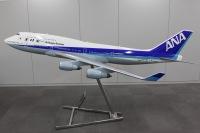 ニュース画像 5枚目:第2弾販売のボーイング747-400モデルプレーン1/25サイズ、通常はこのサイズの入手は不可能
