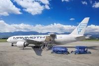 ニュース画像:ソフトバンク孫会社のマンモス・フレイターズ、777-200LR貨物機改修に着手