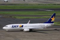 スカイマーク、10月に18路線1,454便を運休・減便の画像