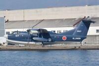 ニュース画像:新明和、「空の日」にあわせ「US-2飛行艇ぬりえ」