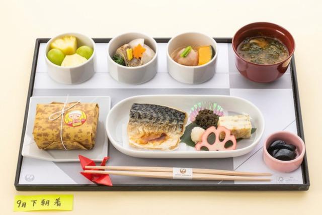 ニュース画像 1枚目:9月下旬の羽田着ファーストクラスで提供される朝食メニュー、台の物には鯖塩焼き