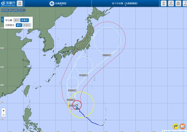 ニュース画像 1枚目:台風16号の進路予想