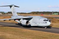 ニュース画像:空自・第2輸送航空隊、C-2でベトナム・マレーシアに国外運航訓練