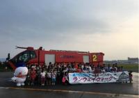 ニュース画像:大阪国際空港、10月2日に2年ぶり「ITAMI ランウェイウォーク」