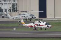 ニュース画像:三菱重工、回転翼哨戒機SH-60L試作機を納入 厚木で試験へ