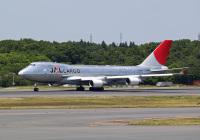 ニュース画像:コロナ禍で見たかった!?JALで活躍したシルバーに輝く747貨物専用機