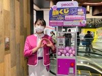ニュース画像:東京上陸のピーチ「旅くじ」販売開始、航空券の行き先がガチャで決まる