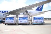 ニュース画像:ANA、顧客と共同で持続可能な航空燃料の利用プログラム開始