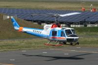 ニュース画像:新潟空港、10/23にHAPPYそらフェスタ 中日本航空がヘリ遊覧飛行