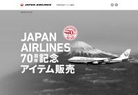 JAL、70周年記念アイテム販売 注目は使用済みパーツや整備士が作った商品の画像