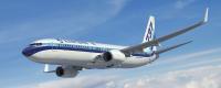 ニュース画像 1枚目:イースタン航空が導入する737-800新造機の想像図