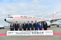 ニュース画像:ターキッシュ・エア、日本トルコ友好記念の「KUSHIMOTO」号を就航