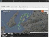ニュース画像:アシアナ航空のOZ116便、12月1日にギアの不具合で関空に緊急着陸