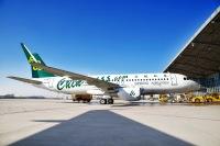 ニュース画像:春秋航空、A320neoを45機、A321neoを15機、計60機を発注